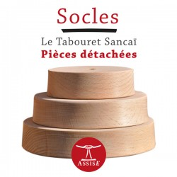Socle Tabouret Sancaï - pièces détachées