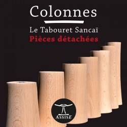 Colonnes Tabouret de méditation Sancaï