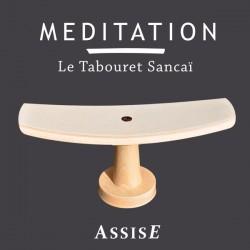 Tabouret de méditation Sancaï